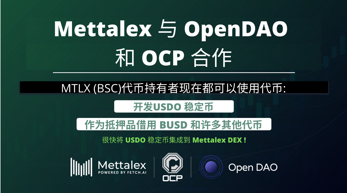 https://mettalex.com/wp-content/uploads/Mettalex-Partnership-with-Openadao-and-OCP-Graphic.png